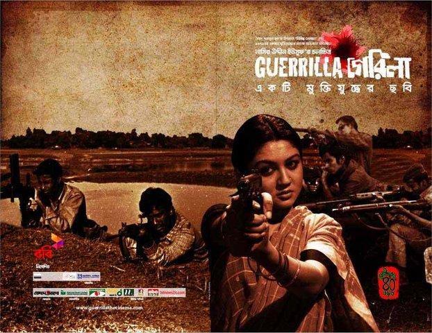 জাতীয় পুরস্কারে মুক্তিযুদ্ধভিত্তিক চলচ্চিত্র