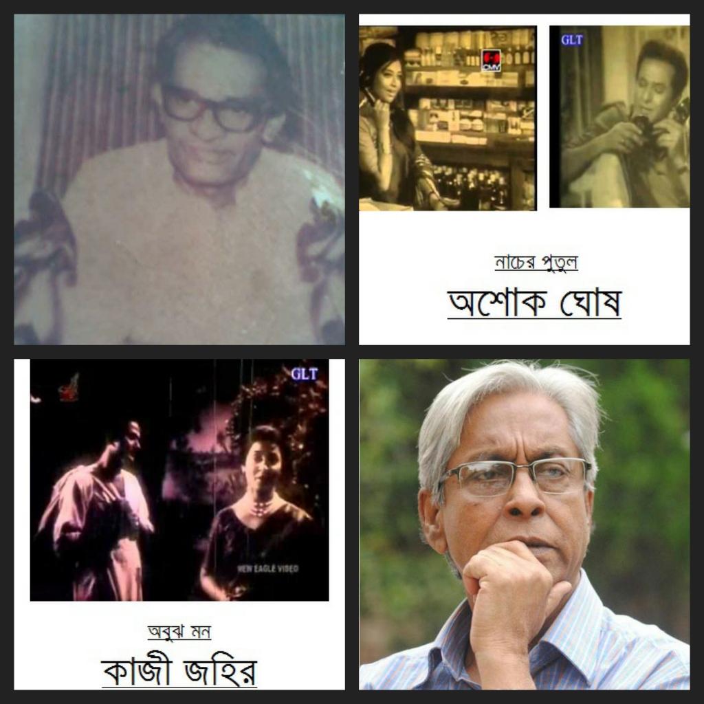 বাংলা চলচ্চিত্রের প্রথিতযশা পরিচালক এবং তাঁদের নান্দনিক কাজ