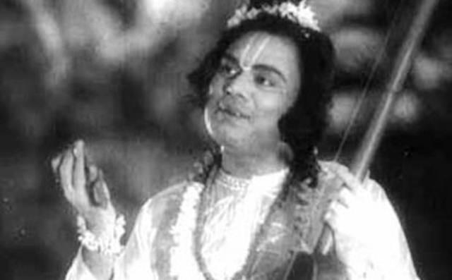সিনে নজরুল