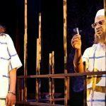 যুদ্ধাপরাধীর ঘটনায় 'কনডেম সেল'