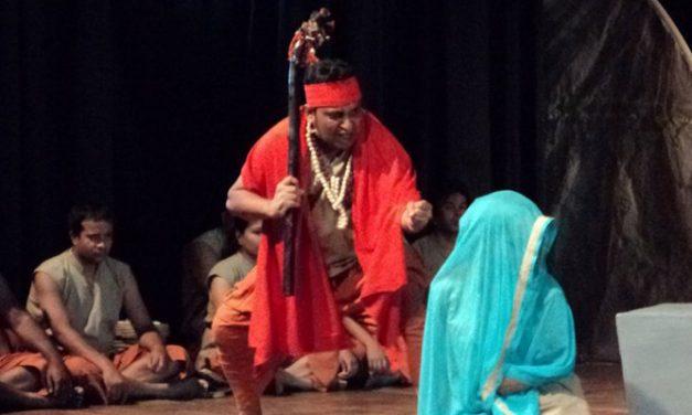 নাট্যশালায় 'আমিনা সুন্দরী'