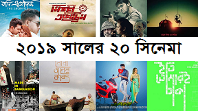 20 upcomming films of 2019